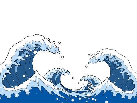 【訃報】波にのまれた高校生、とんでもない姿で発見される・・・