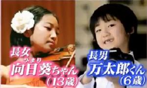 20130530_takadamayuko_16