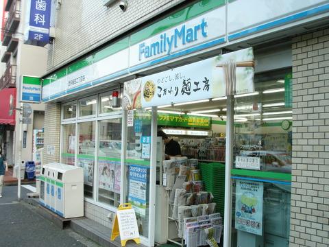 fm-nishiwaseda2