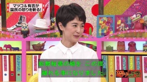 natsumemiku-ikarishintou-last-3