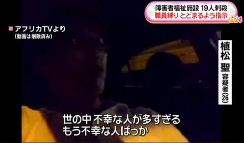 tsukui-yamayurien-uematsu-satoshi-afreecatv-4