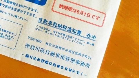 DSC_0510-680x383