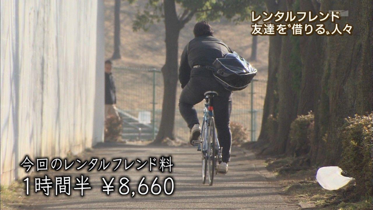 お前らが笑ったコピーをぺーinバイク板 259 YouTube動画>12本 ->画像>906枚