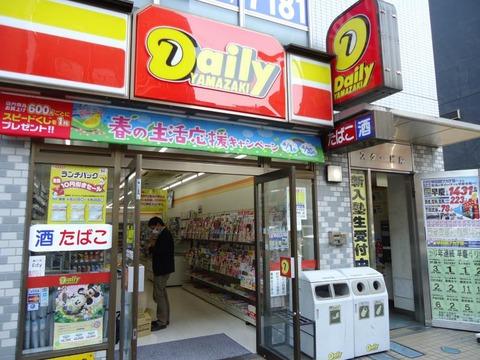daily-yamazaki