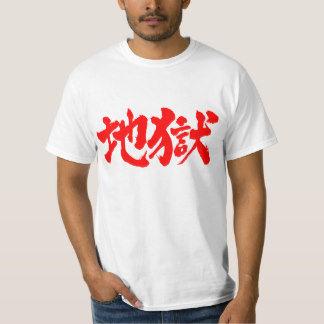 漢字の_地獄_t_シャツ-r247b28e9695645808559abdd99f64f84_jyr6t_324