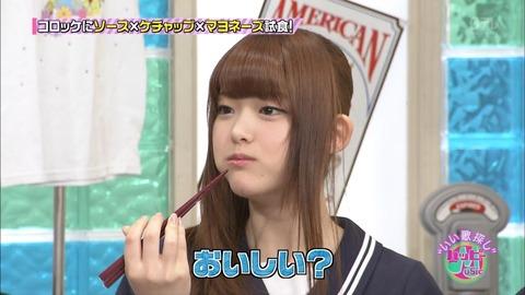 コロッケを食べている松村沙友理