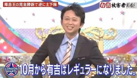20120322_nakajimatomoko_11