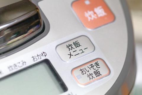 【閲注】3カ月くらい放置された炊飯器がこちらwwwww(画像あり)