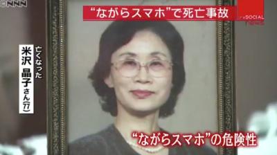 nagarasumaho5-400x224