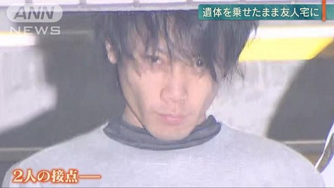 【谷口夏希】バイト先で一目惚れ翌日に殺害された専門学生の女性が可愛すぎると話題…(顔画像あり)