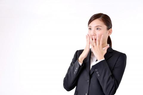 【圧巻】爆問の田中裕二さんの豪邸...トンデモなく凄かった!!!.....