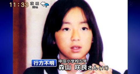 私服姿の女子小中学生266着目YouTube動画>9本 ->画像>651枚
