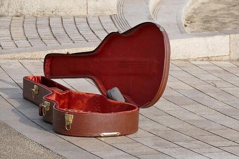 guitar-1259451_640