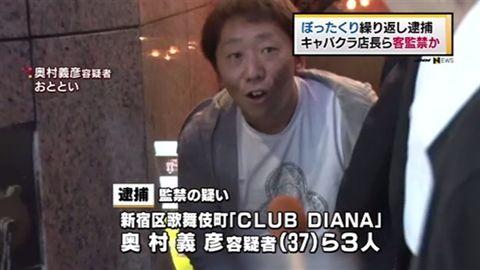 news2773115_6
