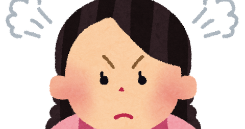 mother_angry