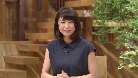 青山愛 報道