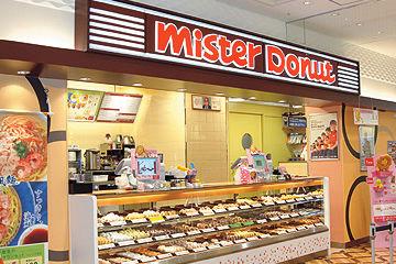 【悲報】売上低迷のミスタードーナツ、ついにとち狂うwwwwwww