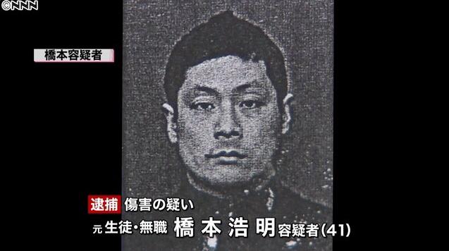 橋本浩明容疑者はなぜバレエ教師の指を切断したの …