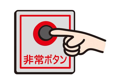 【日本終了】女子高生、急病のおっさんを助ける為にラッシュの電車を止めた結果…