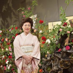 yasuko-ikenobo-4-300x300