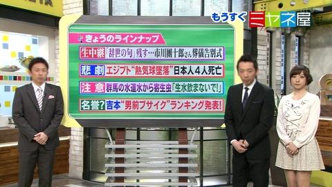 2013_02_27_kawata_hiromi_01