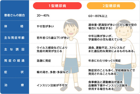 image_3_3