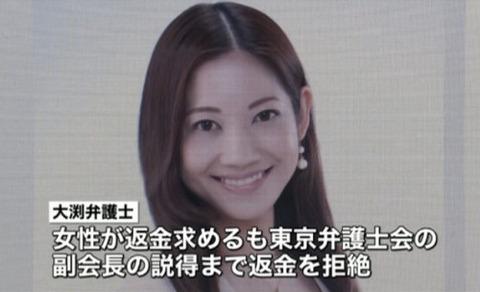 oobuchi-aiko-gyoumuteishi-4