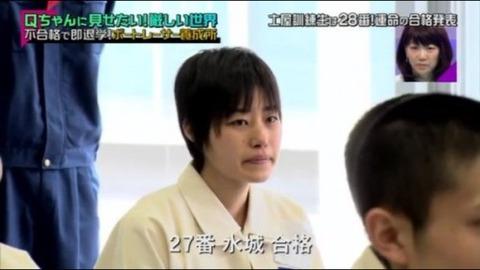 yamato-school-shiboujiko-boatrace-kyotei-4