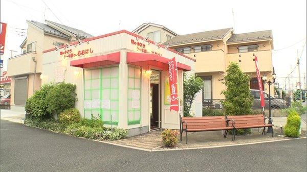 【衝撃】洋菓子店さん、とんでもない目に遭ってしまう……これはヒドい