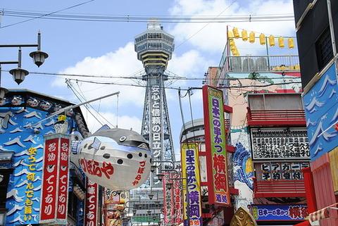 【速報】大阪市民、ついに気付くwwwwwwwwwww