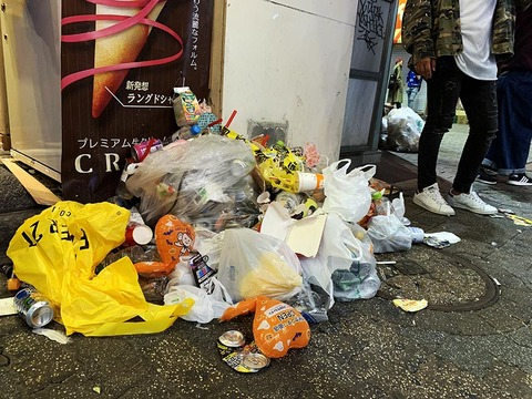 garbage-shibuya-halloween20
