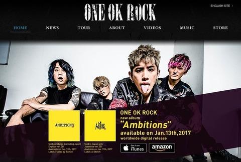 news_20170126124047-thumb-645xauto-104064