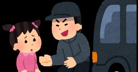 rshanzai_kids_yukai