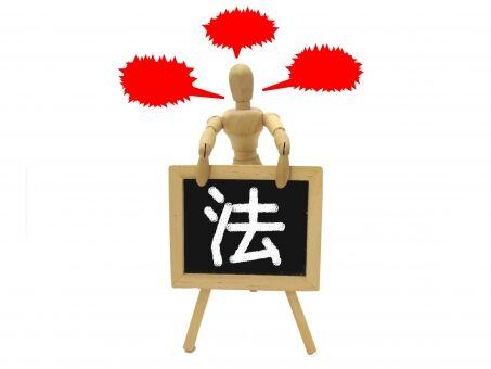 【悲報】日本政府、重大発表!!!!!!!