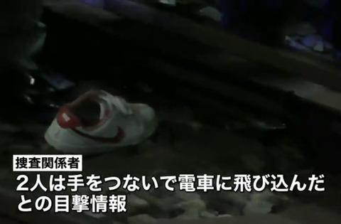 ebaramachieki-tobikomi-jisatsu-chuugakusei2-1