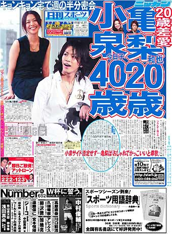 paper20060427