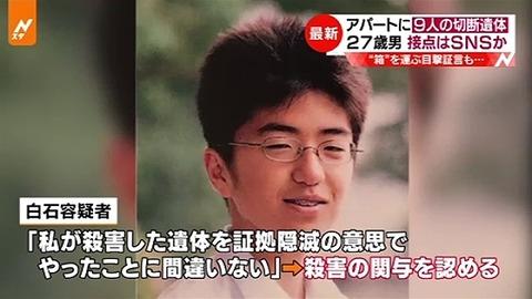 news3199213_38