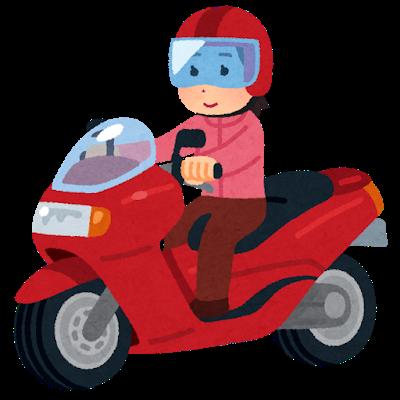bike_big_scooter_woman