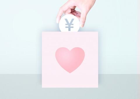 【訃報】3億円以上の募金で心臓移植を受けた女児の末路…ヤバ過ぎ・・・