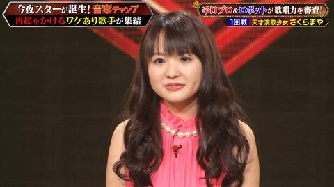 20171010_sakuramaya_01