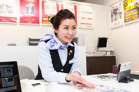 docomo-shop-hikari-staff02
