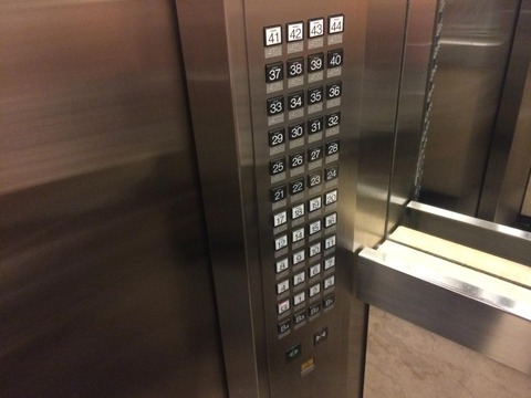 ab_in_elevator