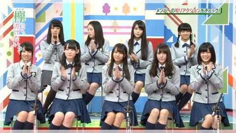 keyakizaka46-nickname01