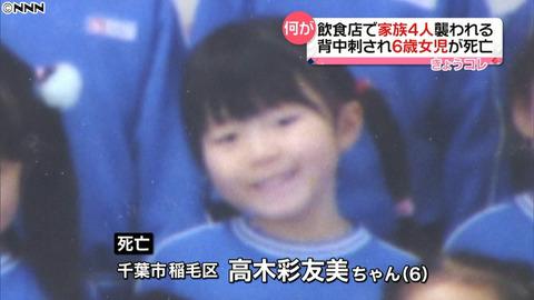 NEWS24_59941