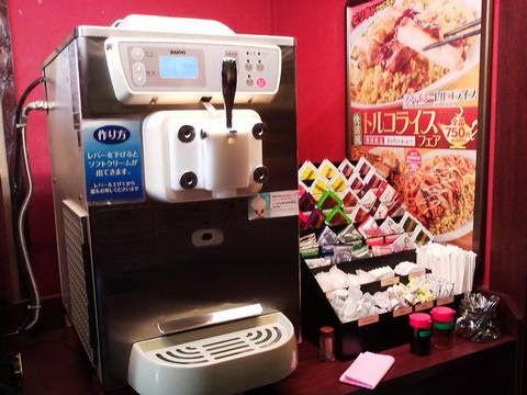 ソフトクリームメーカー 快活CLUB稲沢店