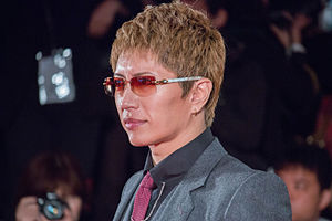 300px-Gackt_-The_Wor