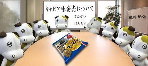 wk_150327yamayoshi01