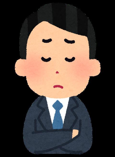 business_man2_4_think
