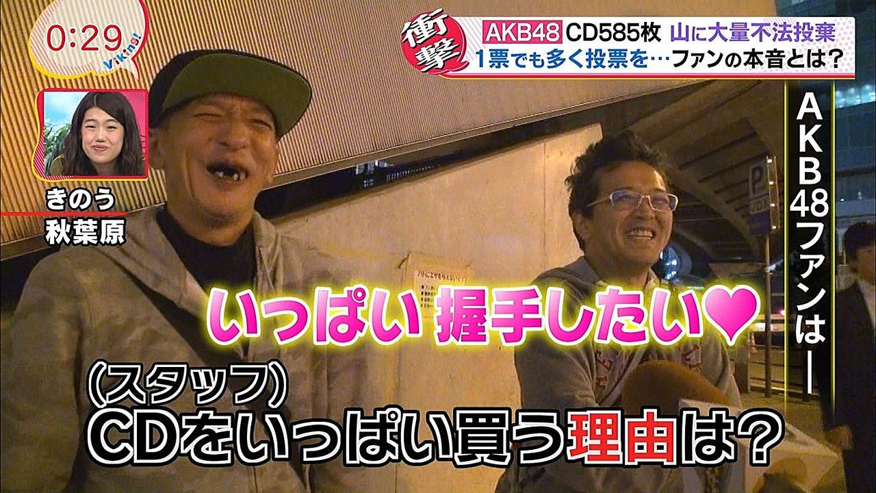 http://livedoor.blogimg.jp/akb48matomemory/imgs/7/0/70a8459e.jpg