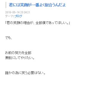 m_iwazakitomohiro7-c8244